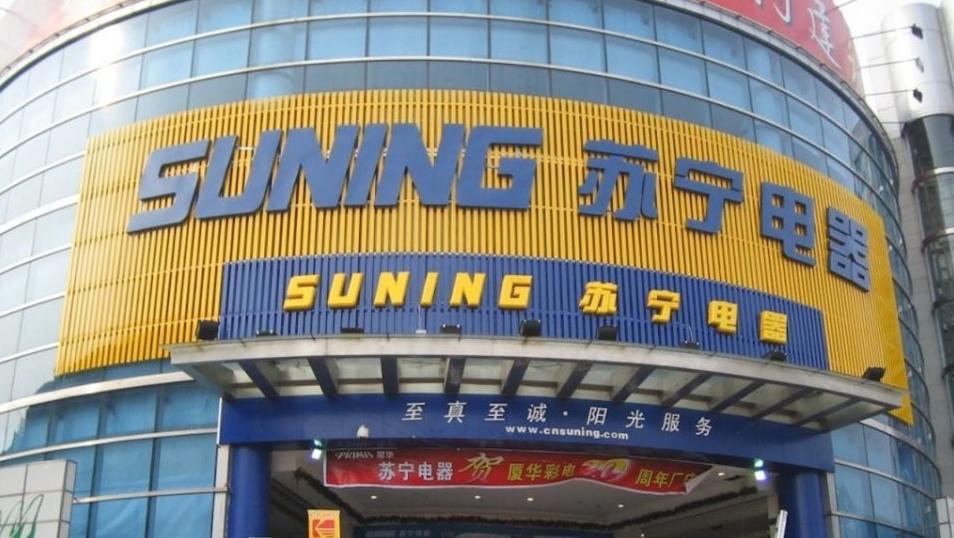Đứng trước nguy cơ vỡ nợ, tập đoàn Suning muốn bán Inter Milan